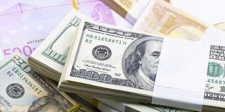 SON DAKİKA: Merkez Bankası Dolar Düşürme için (Likidite) Hamlesi